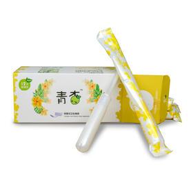 青杏&凯娜 联合品牌 导管式卫生棉条(买3盒即送大礼!)