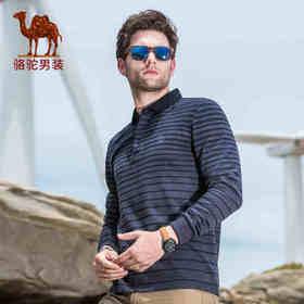 骆驼男装 秋季新款时尚休闲商务男士青年条纹长袖翻领T恤FA7374113