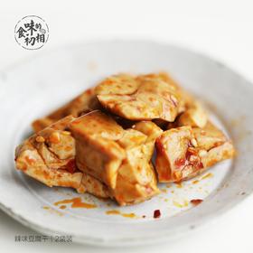 食味的初相 辣味豆干 手工炒制印度进口辣椒 无防腐剂豆干 280g*2  FX