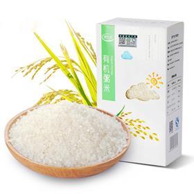 优选|五常稻花香有机胚芽粥米 宝宝辅食活米软糯 1kg 包邮