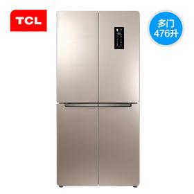 【TCL官方正品】TCL BCD-476WEZ50  476升冰箱  风冷无霜  负离子养鲜 十字对开四门