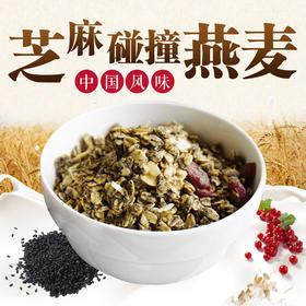 【拼团全国包邮】机灵麦片/SMARTY 水果谷物麦片早餐粗粮冲饮(320g/袋,全国包邮)