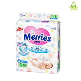 花王婴儿纸尿裤S82