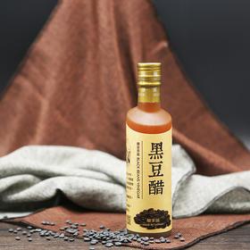 酿美铺-古法酿制纯醋