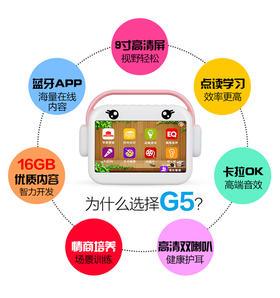 9寸触屏G5,16G内存,蓝,粉,绿三色可选