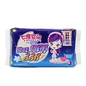 七度空间甜睡超薄超长夜用卫生巾338mm