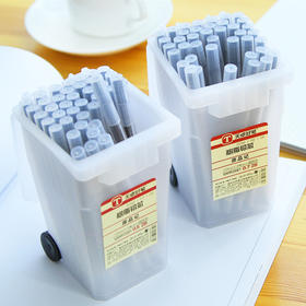 自动铅笔铅笔芯0.5mm 纳米钻石硬铅芯不易断