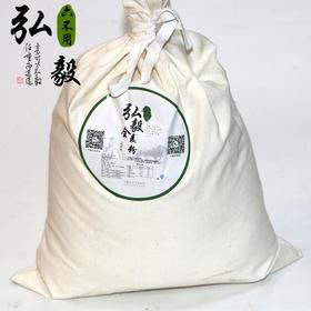 【弘毅六不用生态农场】六不用 全麦面粉 经典装  5斤/袋
