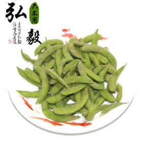 【弘毅六不用生态农场】新鲜毛豆,大豆角,2斤/份