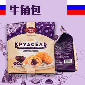 俄罗斯进口牛角面包早餐180g(满洲里互贸区直发)