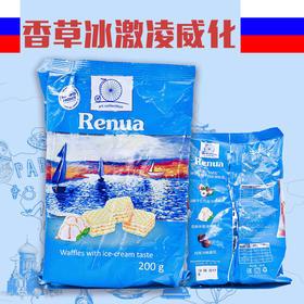 俄罗斯进口香草冰激凌威化200g(满洲里互贸区直发)