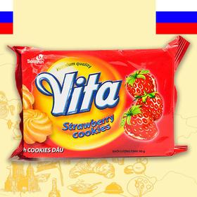 俄罗斯原装进口小曲奇饼干草莓味90g(满洲里互贸区直发)