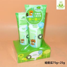 小树苗木糖醇儿童牙膏哈密瓜味
