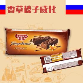 俄罗斯进口香草榛子威化饼干200g(满洲里互贸区直发)