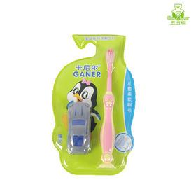 卡尼尔儿童牙刷S17(周美梅)