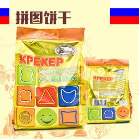 俄罗斯进口拼图饼干早餐零食饼干300g(满洲里互贸区直发)