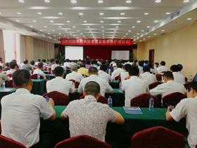 潍坊班:高端住宅小区品质管理提升实战营(10月28、29日)VIP会员1188元/人