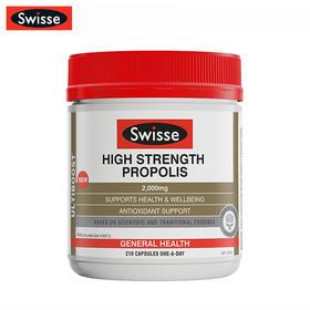 澳洲 Swisse 蜂胶软胶囊 Propolis 高浓度210粒 天然黑蜂胶