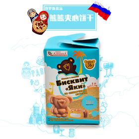 俄罗斯进口熊熊夹心饼干216g(满洲里互贸区直发)