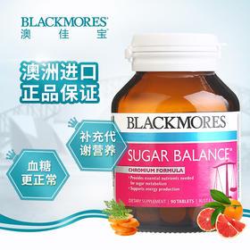 澳洲 Blackmores澳佳宝 血糖平衡片90粒 缓解降血糖