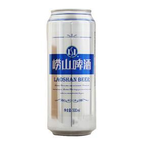 青岛啤酒 崂山易拉罐 550ml听