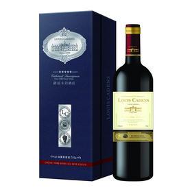 法国 路易卡丹进口五星珍藏干红葡萄酒