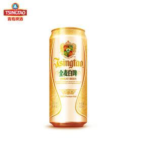 青岛啤酒 全麦白啤易拉罐 500ml听