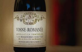 【上海】8月24日 知味勃艮第进阶课程第六讲:谁是勃艮第红葡萄酒至尊?