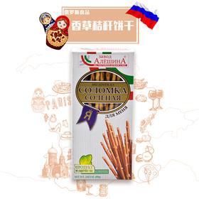 俄罗斯进口香草秸秆饼干80g(满洲里互贸区直发)