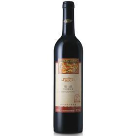 新天窖藏系列2年红酒 葡萄酒
