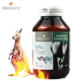 澳洲 Bio island袋鼠精胶囊男性补肾滋补精力保健品90粒