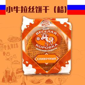 俄罗斯进口小牛拉丝饼干(桔)150g(满洲里互贸区直发)