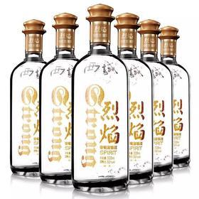 疆中信西域烈焰葡萄酒52度西域葡萄蒸馏烈酒500ml特价
