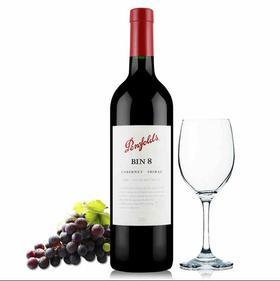 澳洲 奔富BIN8干红葡萄酒 原瓶进口红酒