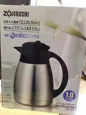 象印保温水壶真空不锈钢大容量家用热水瓶暖壶开水瓶