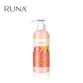 东阳光乳娜(RUNA)葡萄柚精油身体乳 滋润保湿浴后润肤香体乳液男女士 195g