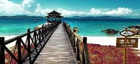 【最美蜈支洲岛】--4天3晚,环岛四日游,享玩海岛嘉年华,海口散销量夺金,过万游客的选择。
