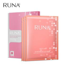 RUNA羽衣草净透修复-3片/盒
