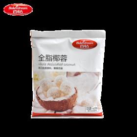百钻全脂椰蓉椰丝100g 牛奶小方材料 椰子椰蓉粉烘焙月饼面包原料