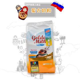 进口蒙古奶粉1000g(满洲里互贸区直发)