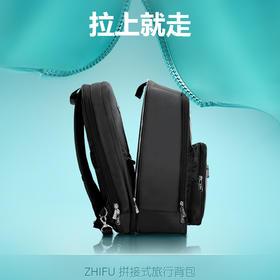 ZHIFU拼接式轻装背包休闲旅行双肩包商务男士电脑包高中学生书包