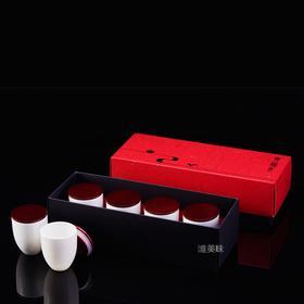 天菁 四色传统武夷岩茶 优质德华白瓷茶杯 多用杯 礼盒