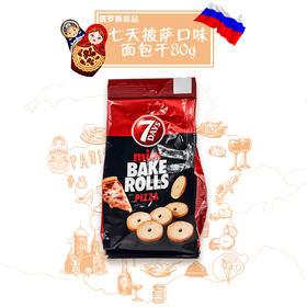 俄罗斯进口七天 披萨口味面包干80g(满洲里互贸区直发)