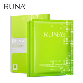 RUNA植萃诺丽叶提拉紧致生物纤维面膜-3片/盒
