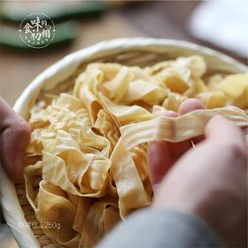 食味的初相 豆皮 无农药黄豆豆腐皮 豆香浓郁 凉拌清炒香锅 250g