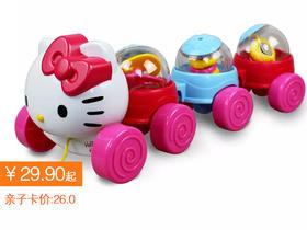 【秒杀】29.9元包邮秒杀正版Hello Kitty滚动毛虫玩具,限量抢购