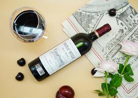 【个性产品】贝萨克古堡干红葡萄酒