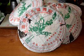 2004年中期勐库原生大叶青饼