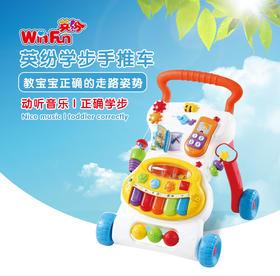 英纷学步手推车音乐益智玩具婴儿幼儿宝宝音乐琴健身学步车