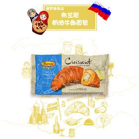 俄罗斯进口布兰尼奶油牛角面包50g(满洲里互贸区直发)